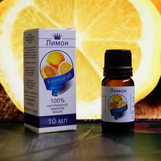Эфирное масло ЛИМОН PA026 10 мл. Планета Ароматов