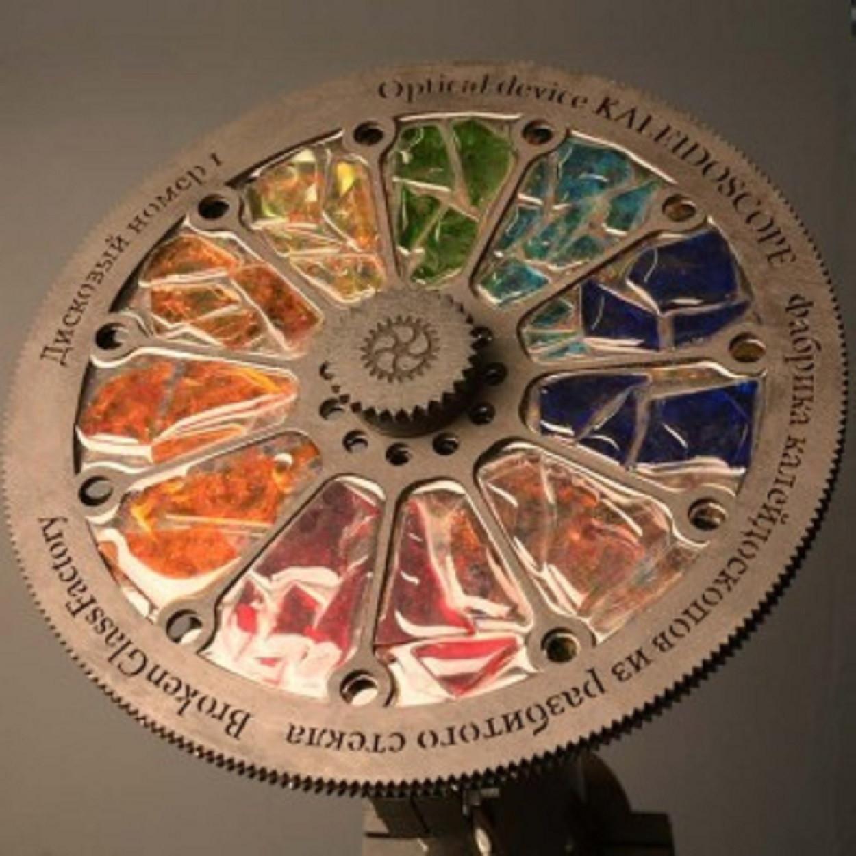 Большой дисковый калейдоскоп (80 × 35 см)