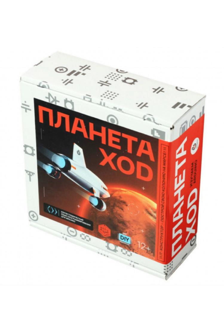 Образовательный набор Амперка Планета XOD
