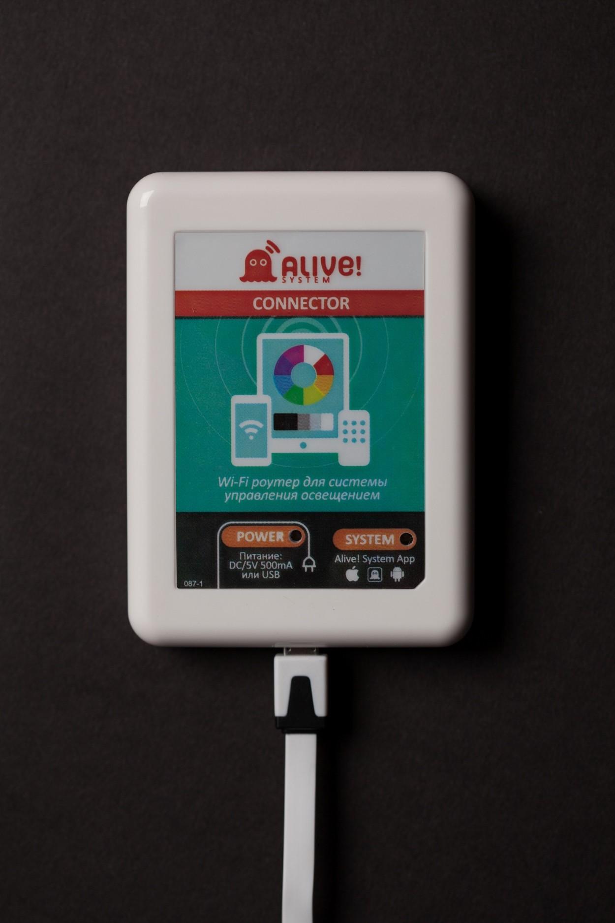 Коннектор Alive! System