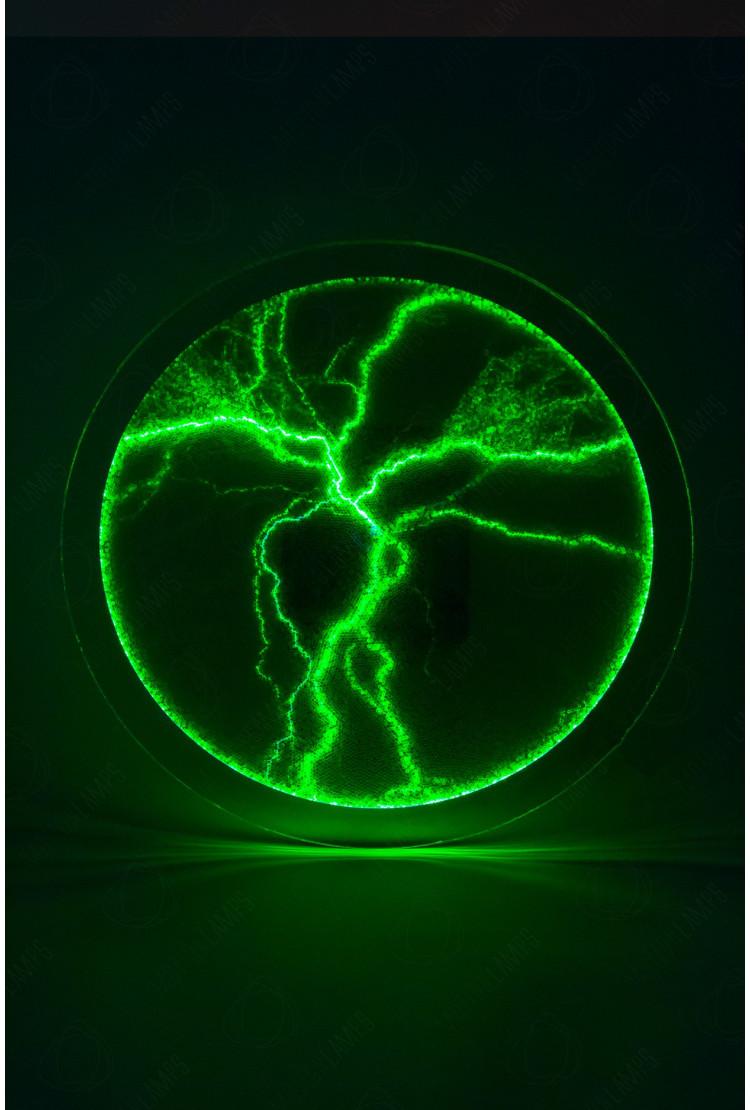 Плазменный диск Зелёный (Giant) D - 40см