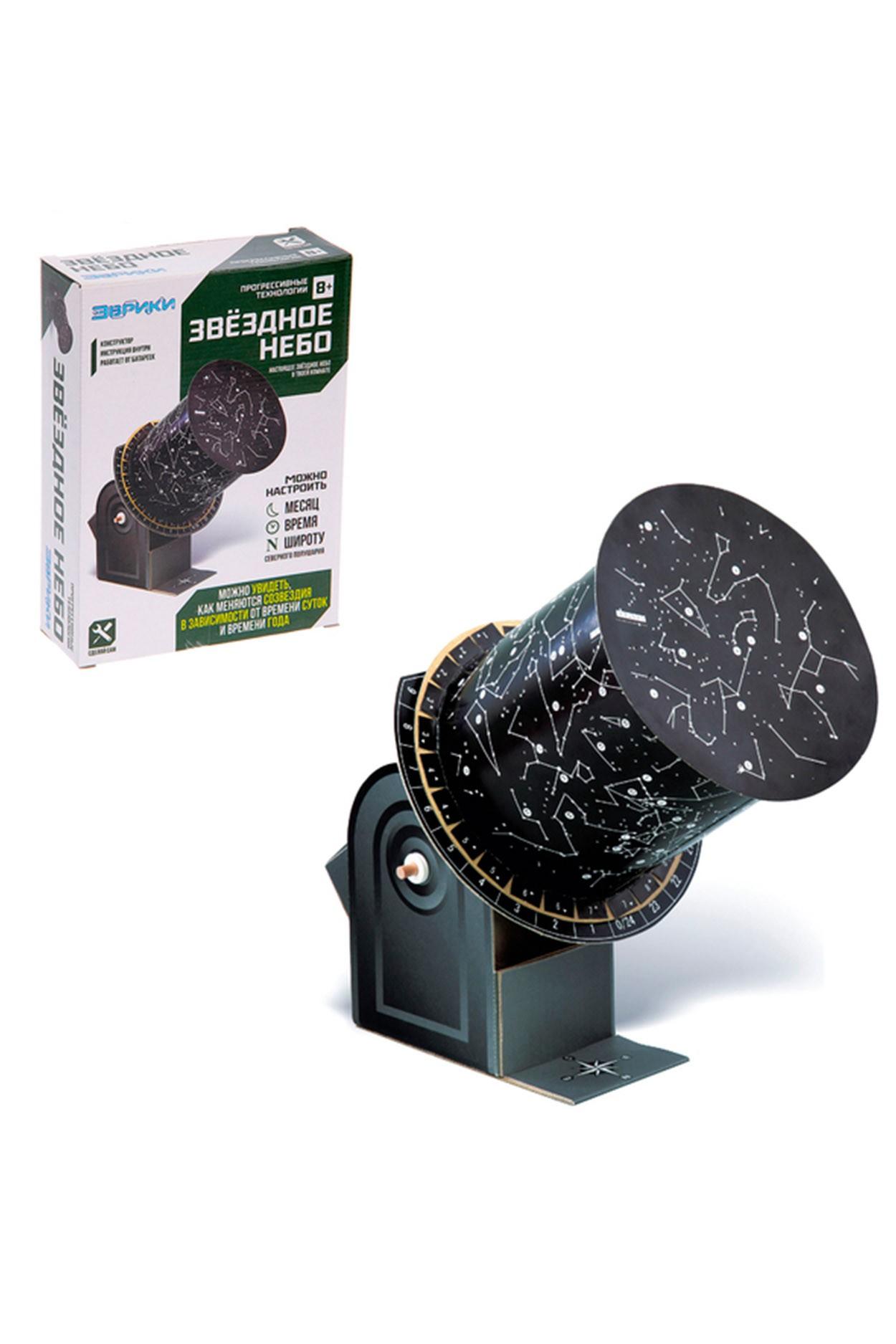 """Набор для сборки проектор """"Звездное небо"""""""
