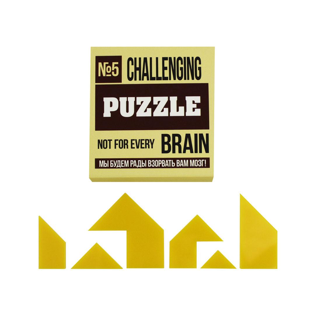 Challenging PUZZLE Вызов №5