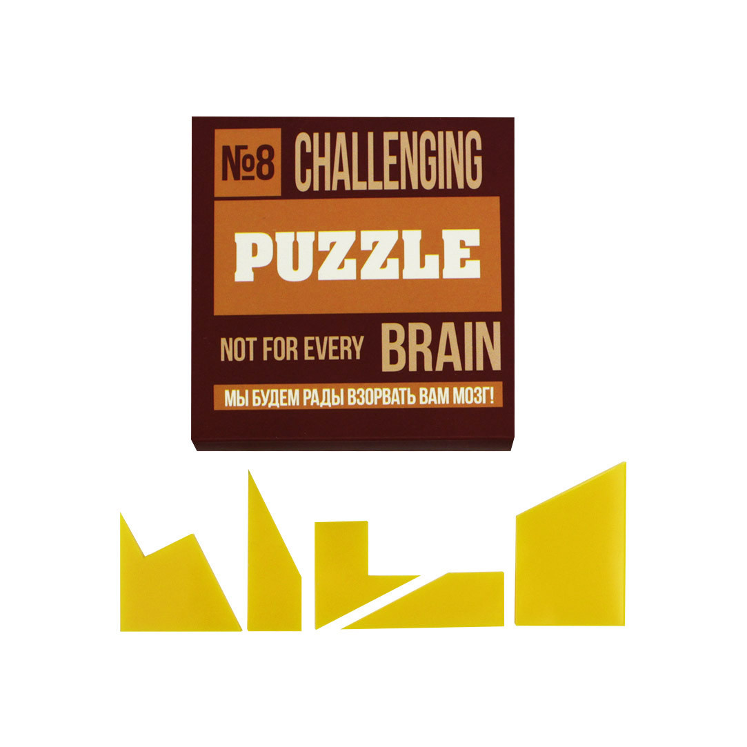 Challenging PUZZLE Вызов №8