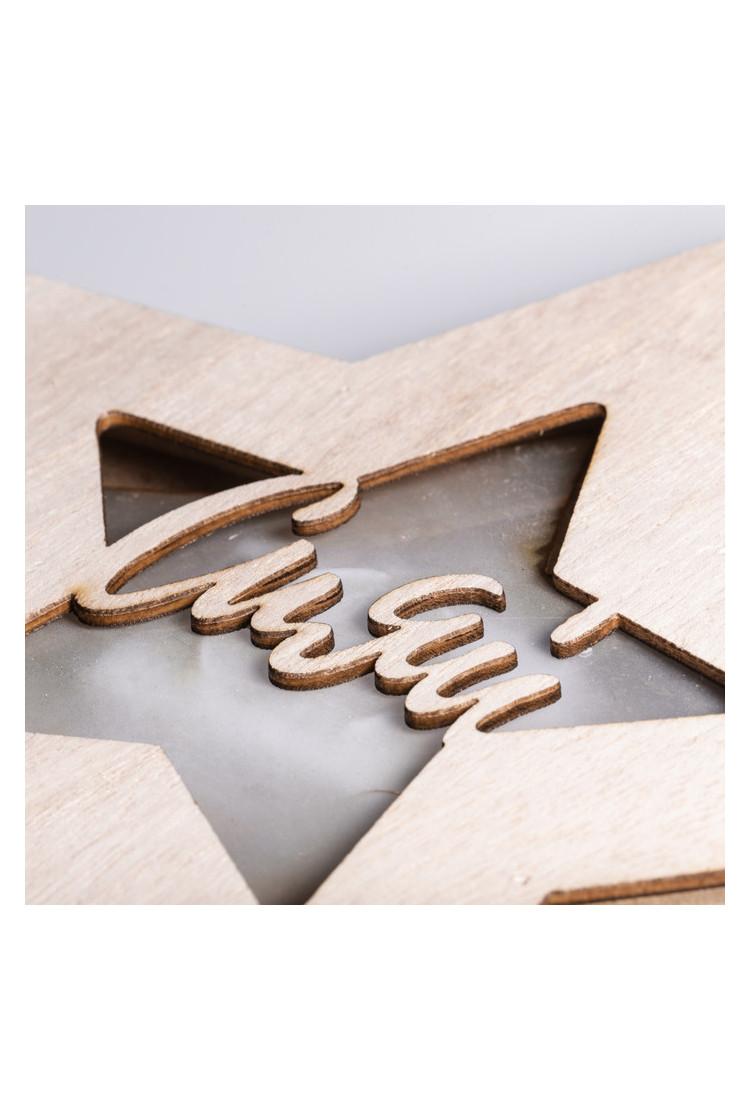 Светильник деревянный звезда «Сияй»