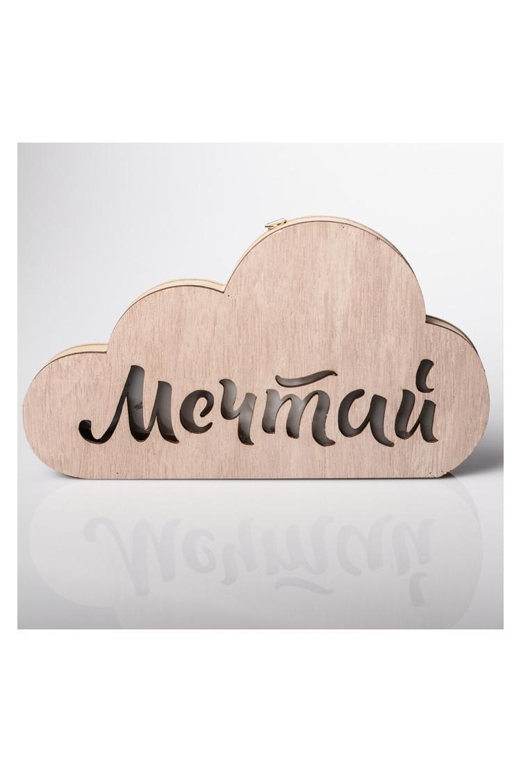Светильник деревянный облако «Мечтай»
