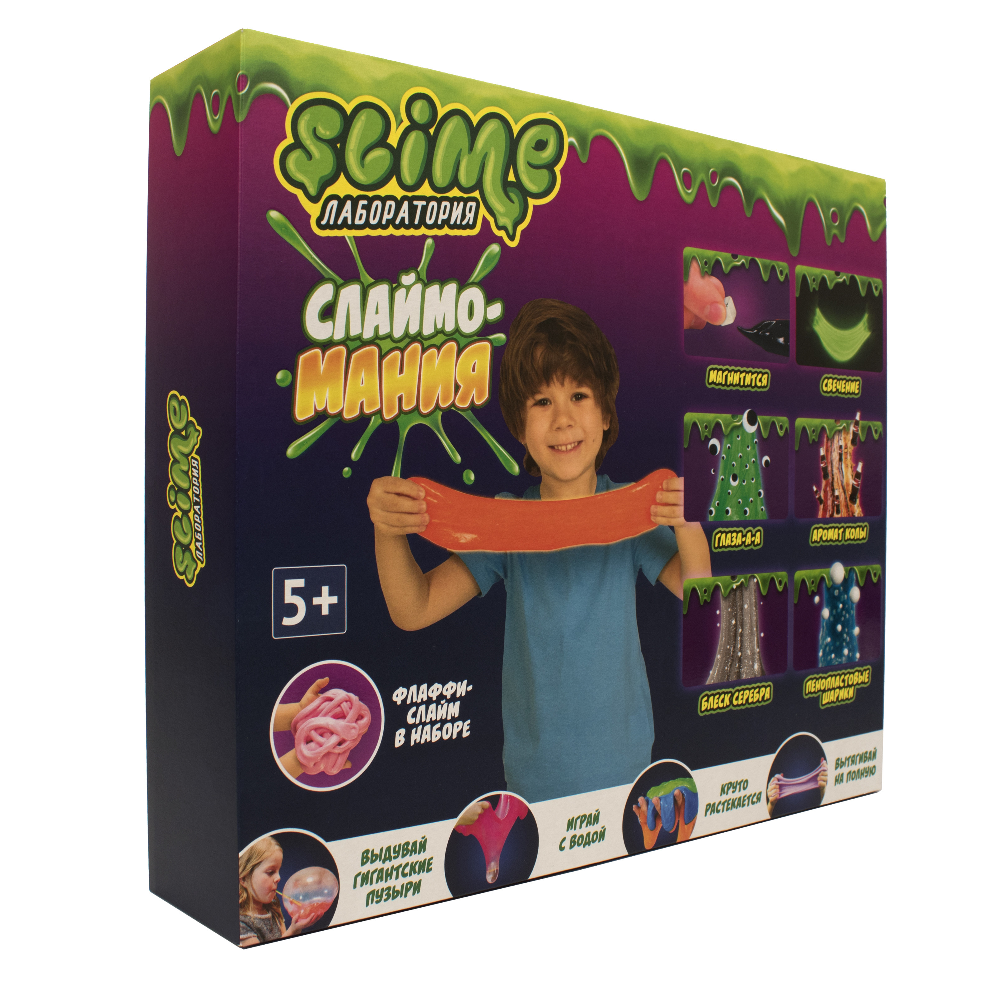"""Большой набор для мальчиков Slime """"Лаборатория"""", 300 гр. от 1 199 руб"""