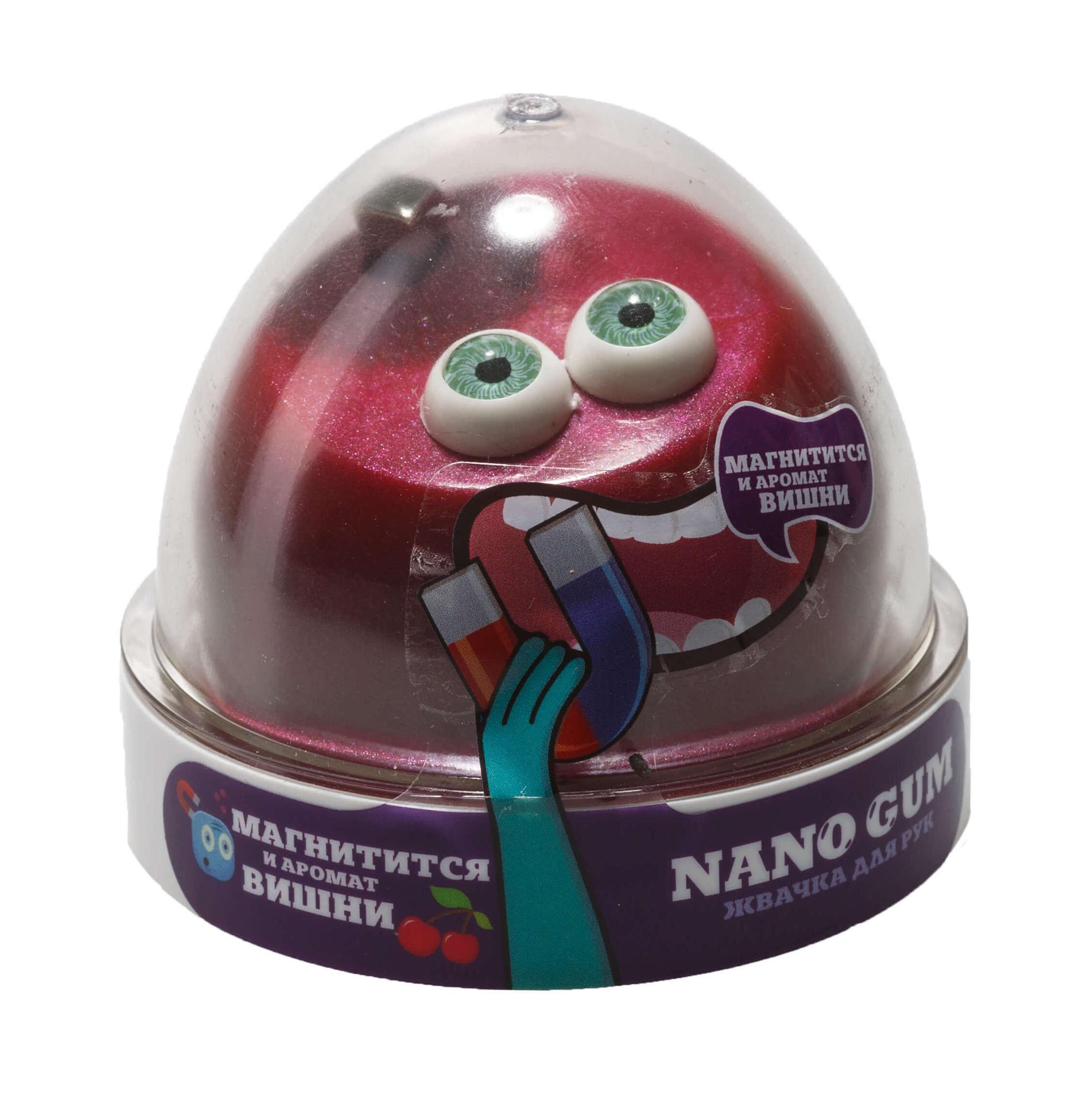 Жвачка для рук Nano gum, магнитный с ароматом вишни