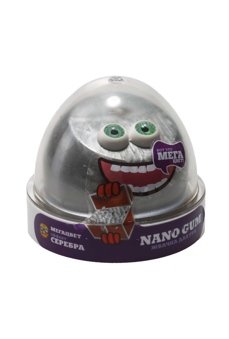 Жвачка для рук Nano gum, эффект серебра