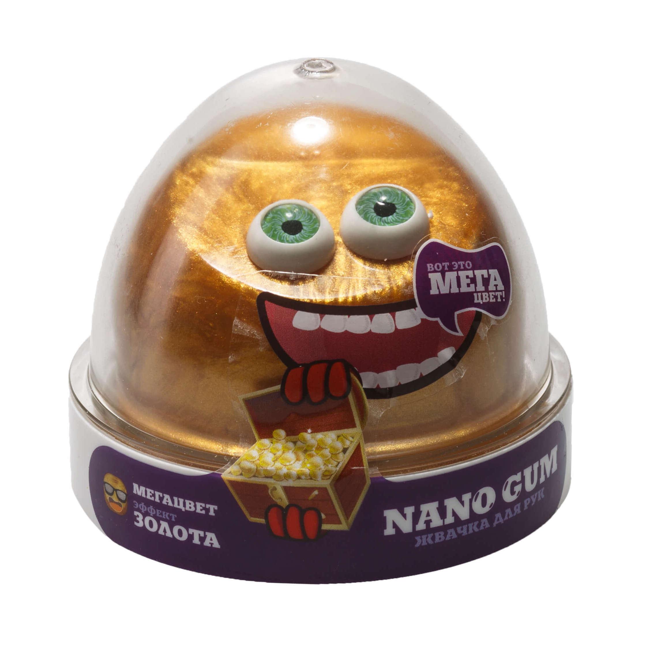 Жвачка для рук Nano gum, эффект золота