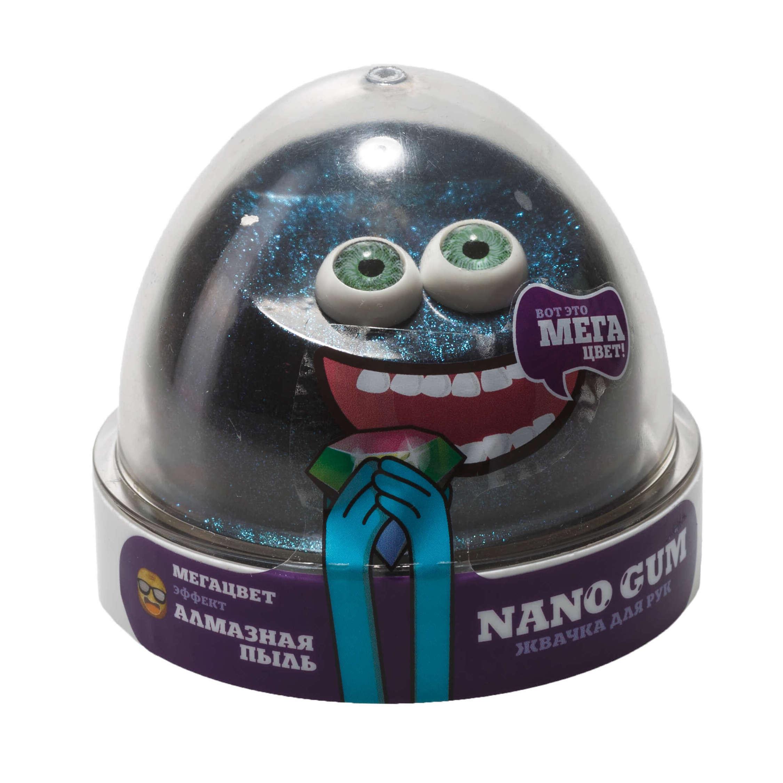 Жвачка для рук Nano gum, эффект алмазной пыли