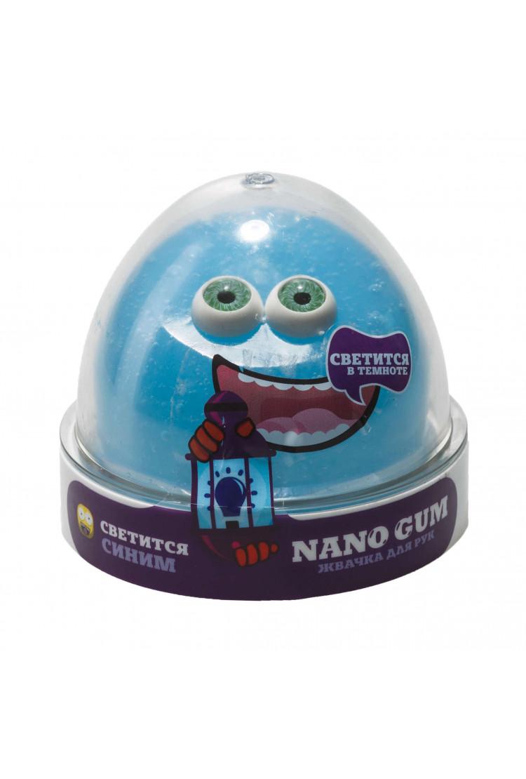 Жвачка для рук Nano gum, светится в темноте синим
