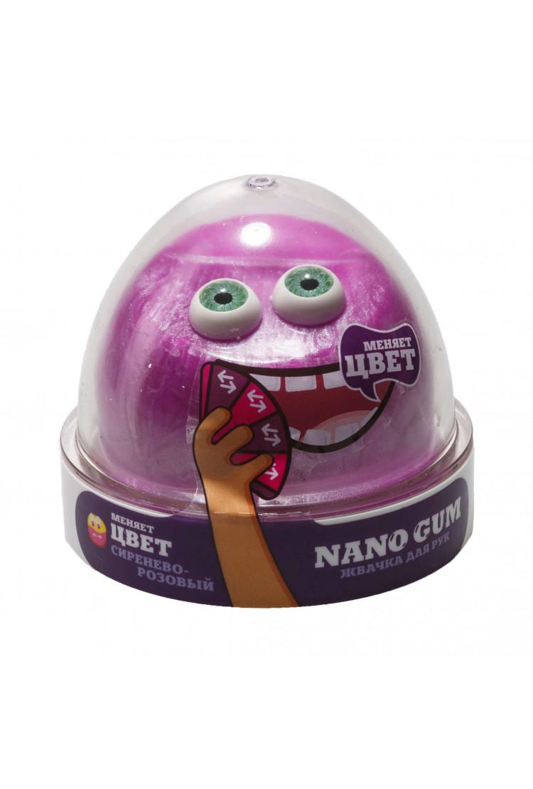 Nano gum, меняет цвет с сиреневого на розовый