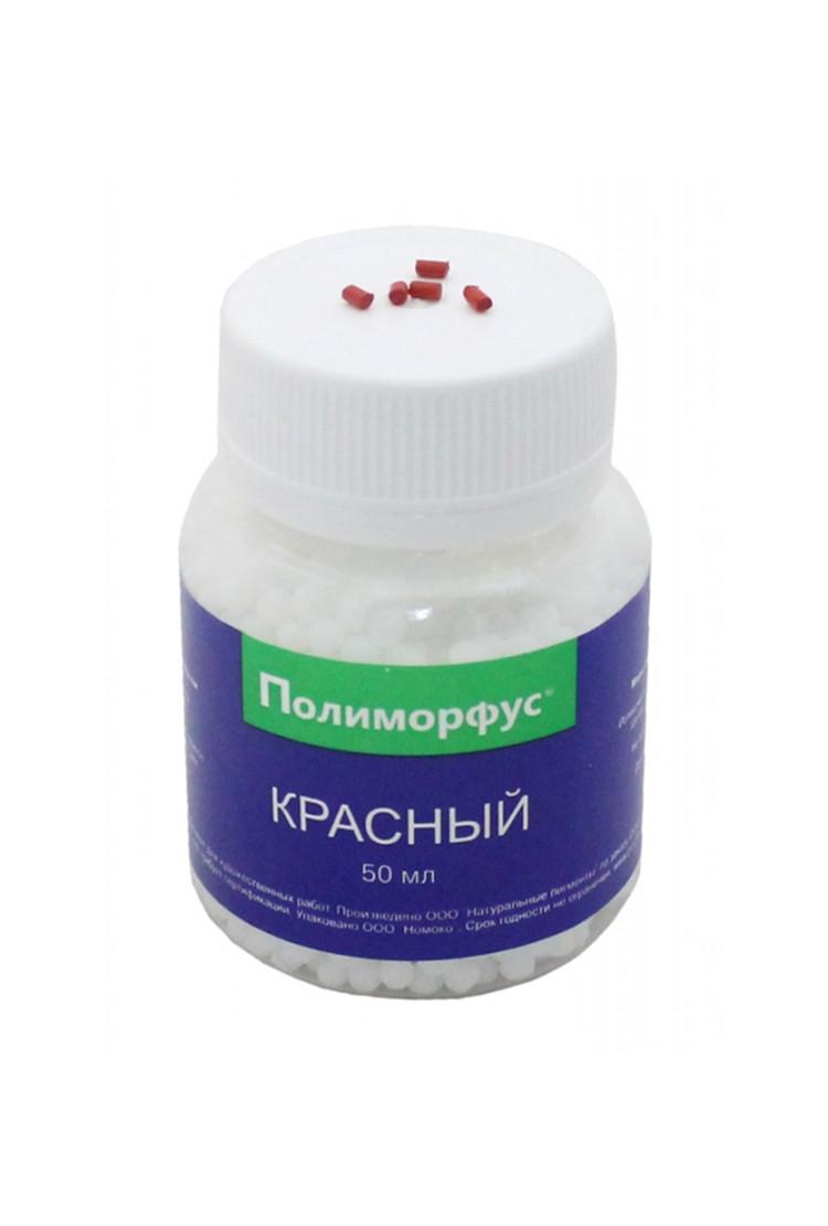 Набор: Полиморфус 50 гр + красный краситель 0,5 гр