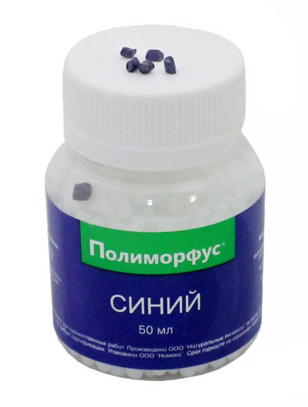 Набор: Полиморфус 50 гр + синий краситель 0,5 гр