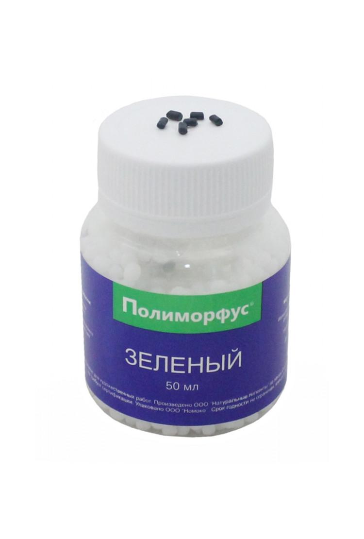 Набор: Полиморфус 50 гр + зеленый краситель 0,5 гр