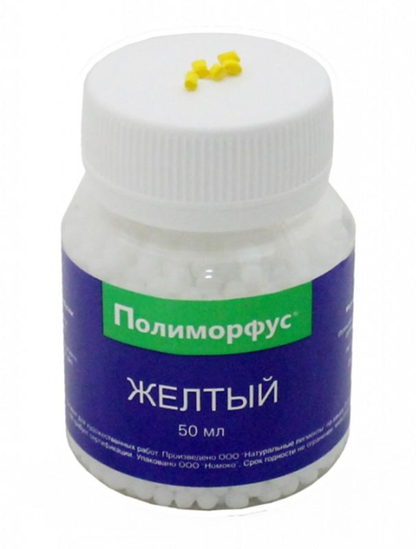 Набор: Полиморфус 50 гр + желтый краситель 0,5 гр