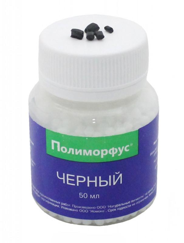 Набор: Полиморфус 50 гр + черный краситель 0,5 гр