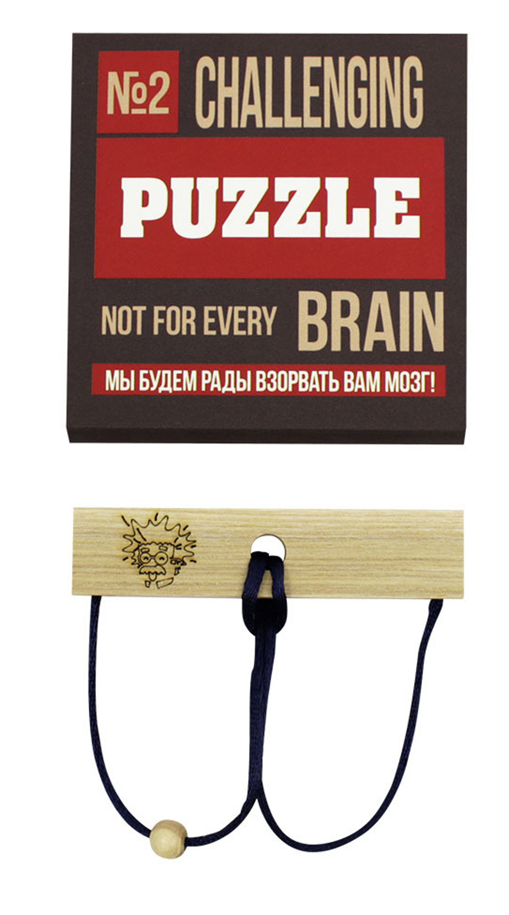 IQ PUZZLE Challenging Вызов №2