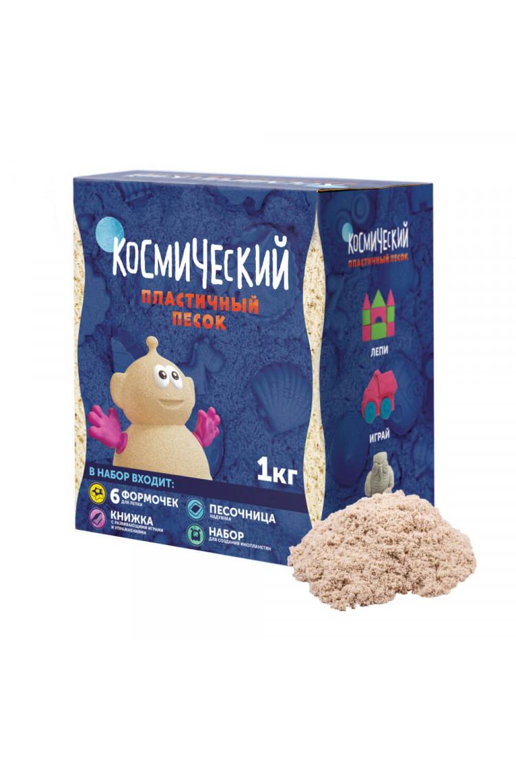 Космический песок Песочница+Формочки Классический песочный
