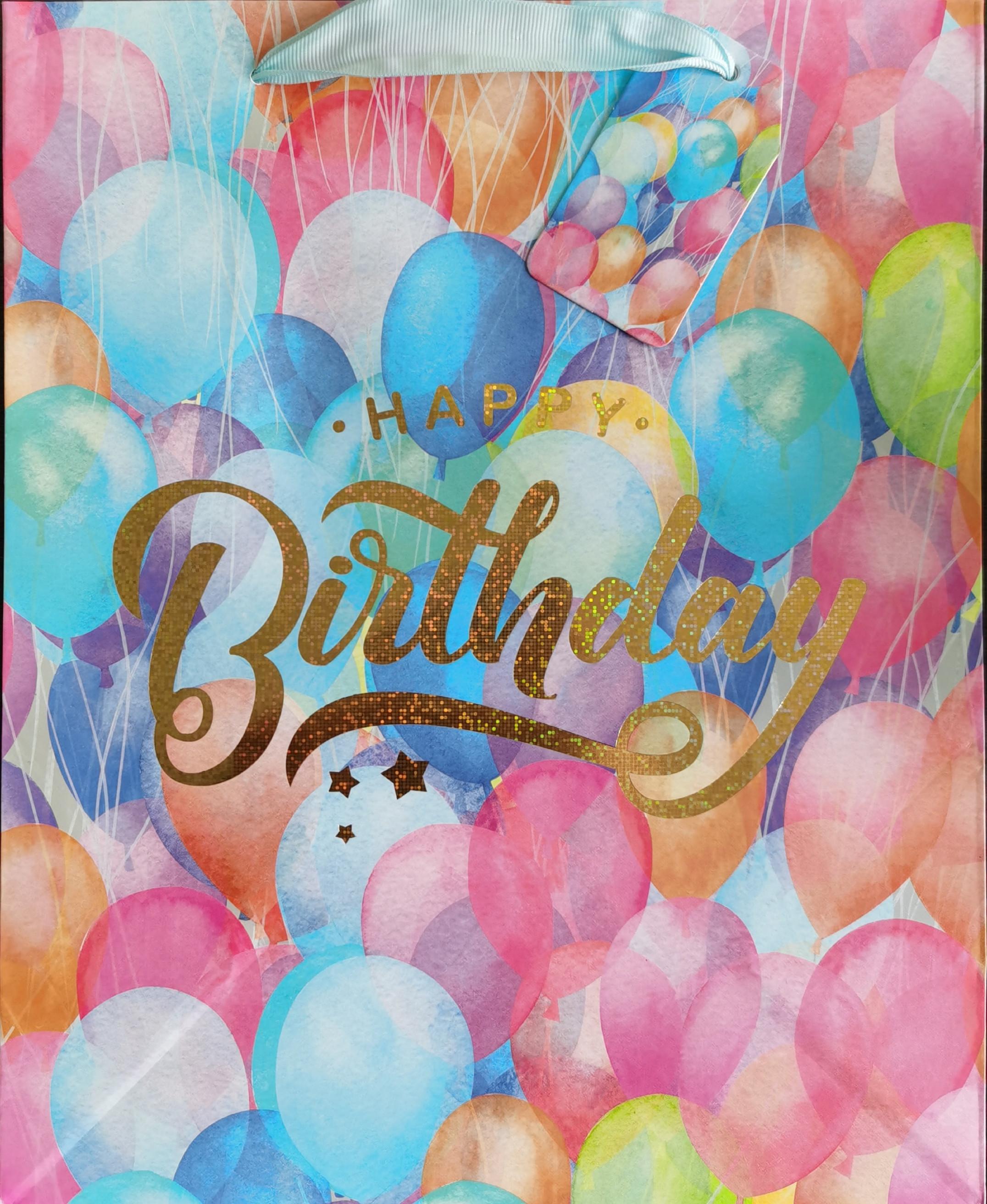 День рождения 26 лет поздравления