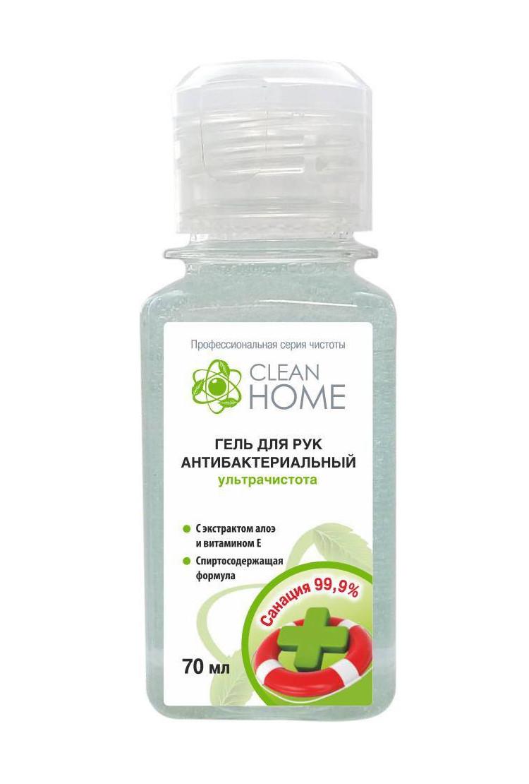 Гель для рук антибактериальный 99,9% (70мл) CleanHome