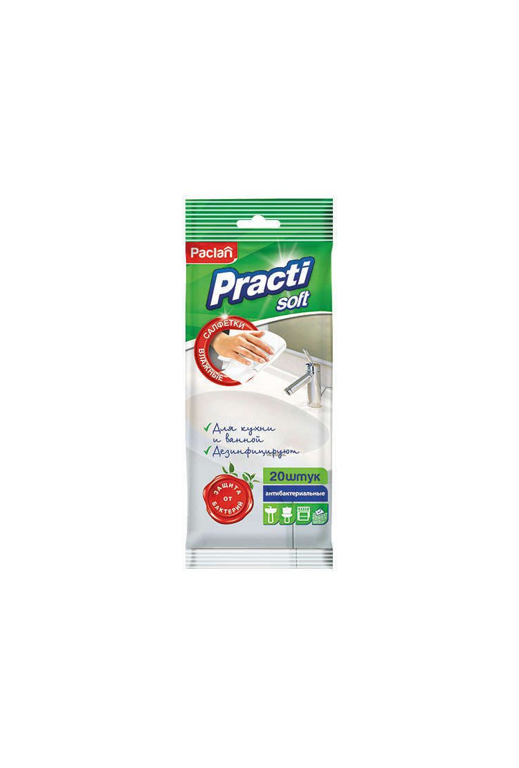Антибактериальные салфетки для кухни и ванной «Practi» Paclan, 20 шт