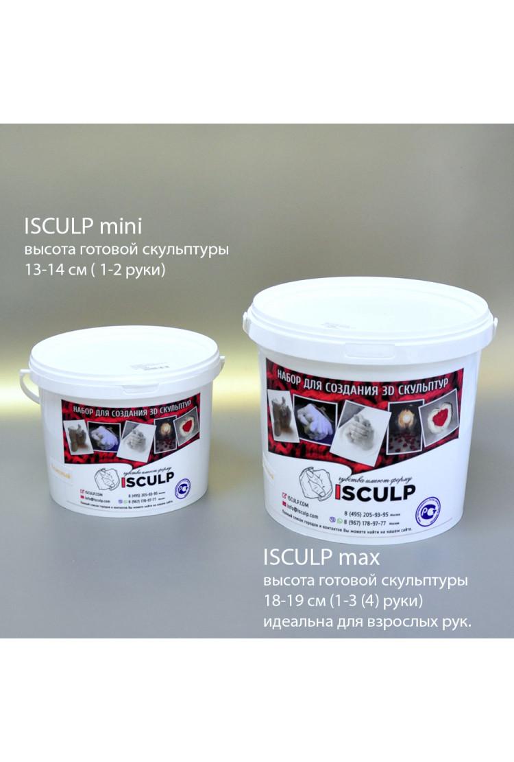 Набор для создания слепка рук Isculp, мини, цвет телесный