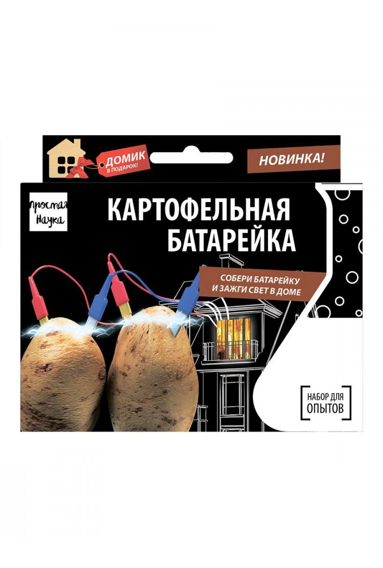 """Набор для опытов """"КАРТОФЕЛЬНАЯ БАТАРЕЙКА"""""""