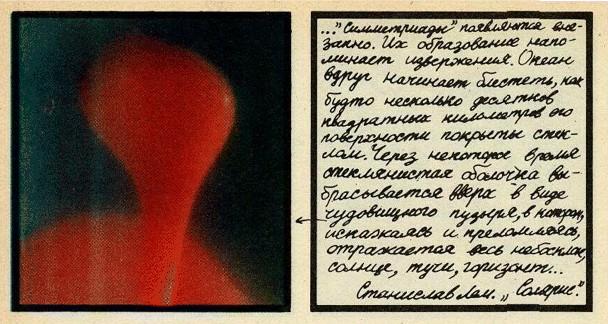 Физическое обоснование процессов лава-лампы.